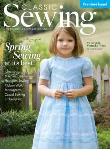 sew-premiercover-s