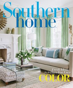 Southern Home March/April 2018 Issue
